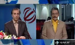 واکنش يک عضو هيئت مذاکرهکننده ايراني در وين به خبر منتشر شده در بخش خبري 21