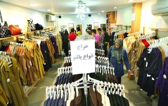 کانال مانتو های اصفهان وی در مورد ارائه تخفیف های 70 درصدی توسط برخی نمایندگی های ...
