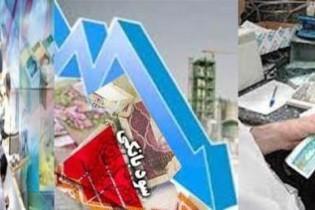 نرخ سود سپرده های بانکی افزایش می یابد  فیلم
