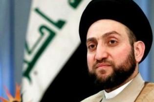 دانلود ویس های haji land اوضاع سیاسی عراق