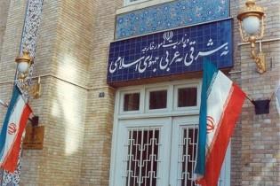 بیانیه وزارت امور خارجه درباره پایان یافتن محدودیتهای تسلیحاتی