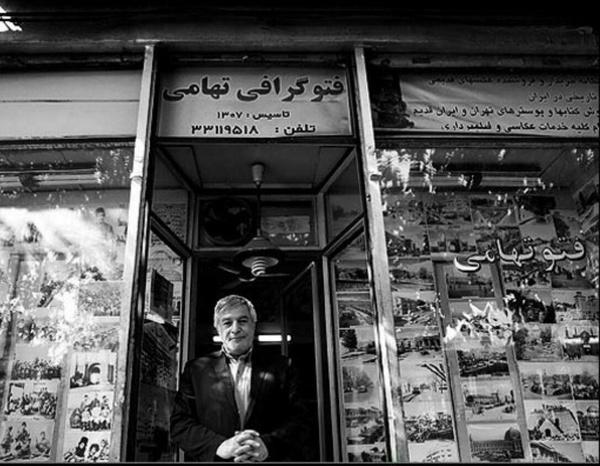 کلکسیونر عکسهای قدیمی تهران درگذشت