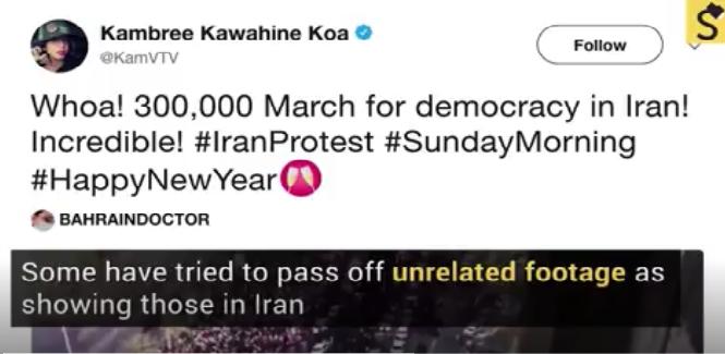 رسانه حقیقتیاب: در فضای مجازی ویدئوهای دروغین درباره تجمعات ایران منتشر شد